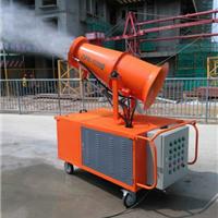 工地环保除尘雾炮机降尘喷雾机