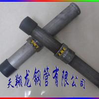 河南省声测管  平顶山声测管 套筒式声测管