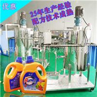 安徽洗洁精设备厂家|安徽洗洁精设备德润恩