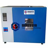 工业热循环烘箱高温工业电烤箱 手机