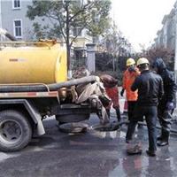 扬州下水道疏通 清洗管道  抽粪13375285357