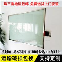 移动玻璃白板1制作玻璃黑板1广州玻璃黑板