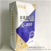 自流平水泥生产厂家 流冠C-800商用型自流平