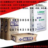 建材粉末包装袋-砂浆牛皮纸包装袋