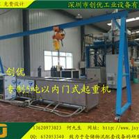 组装式龙门吊、工字钢龙门吊、5吨以内门式吊架生产厂家