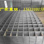 """西安1.5-4毫米镀锌铁丝网片成批出售&屋面采暖网片""""双十一特卖"""""""
