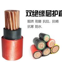 金环宇电缆出售低压电线NH-BVV 500平方铜线