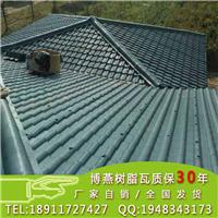 北京市树脂瓦 平改坡 新农村建设 直销