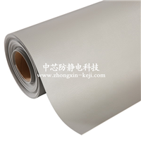 广东防静电胶皮  长效型灰色防静电卷材地板