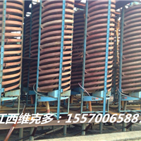 5LL900螺旋溜槽价格 铅锌矿处理设备厂家