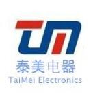 东莞市泰美电器有限公司