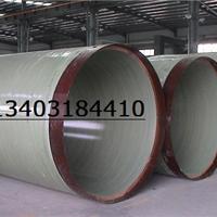 九江玻璃钢夹砂管道|品牌厂家|保证信誉