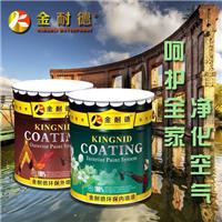 防水涂料十大品牌之一  广州金耐德防水涂料