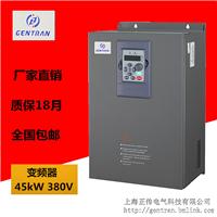 厂家直销上海正传变频器15KW国产电机变频调速器