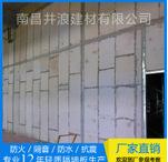 新型多功能墙体材料防火隔音增加使用面积