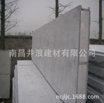 新型复合墙板 水泥墙板 夹心板 耐火墙板