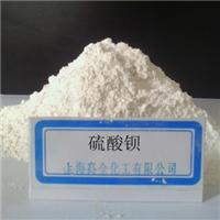 高全化工系列沉淀硫酸钡