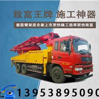 四川眉山|省人工,更省钱_三一混凝土输送泵|搅拌机、铲车、泵