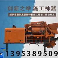 湖北黄石|一台机器顶5个人_合肥混凝土输送泵配件|我们给您实