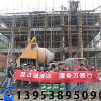 江西宜春|40型细石混凝土泵最新出厂价_微型挖掘机|可靠的搅