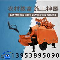 湖北矿用混凝土喷射泵 安全 稳定 效率高