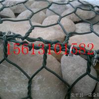 南昌10*12cm孔落石堤坝格宾网&热镀锌石笼网一平米报价