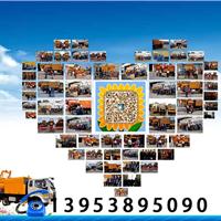 广西桂林 煤矿井下防爆混凝土泵 ISO认证 煤安认证