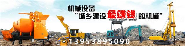 吉林延边|小体积的混凝土输送泵_细石混凝土泵|品类更齐全