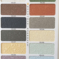 硅藻泥代加工物美价廉
