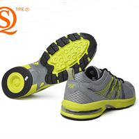 胜鉴tpu原料生产工厂 鞋材tpe原料