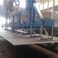 汉尔得大型金属板吸盘搬运吊具、真空吸吊
