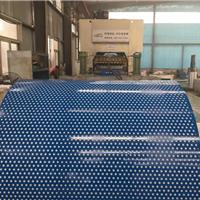 天津冲孔板 科信达冲孔压型板 铝板冲孔