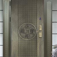 金大田JDT-IED1-007