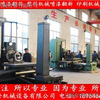 上海机床喷漆,塑料机械喷漆