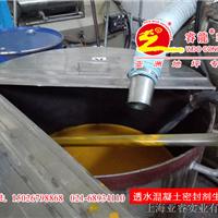 透水混凝土专用彩色双丙聚氨酯密封剂供应,上海厂家