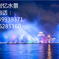 广州喷泉制作广东喷泉设计厂家专业喷泉定制