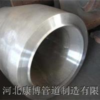 0CR18NI9钢管模压异径管厂家供应商