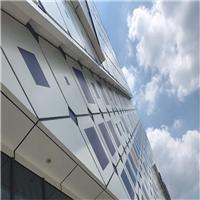 德普龙厂家铝单板-优惠大反馈