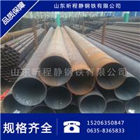 Q235B大口径厚壁卷管生产定做规格500mm