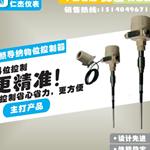 RF/DE502系列射频导纳物位控制器