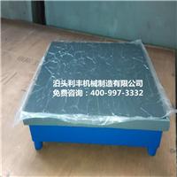 铸铁平板 出厂价格 零运费 利丰机械