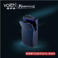 新加坡凯达环球Aedas悬挂干手机合作品牌福伊特VOITH喷气式干手机