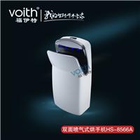 深圳供应保险公司臭氧杀菌干手机自动感应干手机