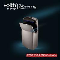 人性化设计理念上海福伊特写字楼办公楼洗手间喷气式感应烘手器