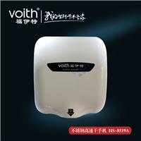 洁净区干手机喷气式干手器立式全自动烘手机洗手间速干烘手器