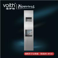 出售深圳擦手纸箱带垃圾桶手烘干器一体机福伊特暗藏三合一干手器
