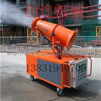 移动高远射程降尘喷雾机 防尘除霾雾炮机