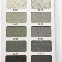外墙天然真石漆石头漆每平米造价13元左右