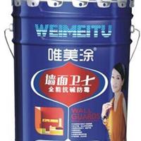 供应工程乳胶漆内墙面漆室内油漆涂料