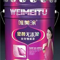 供应内墙涂料室内白色墙面漆乳胶漆可调色